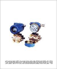 3351DP/GP型帶遠傳裝置的差壓、壓力變送器 3351DP/GP