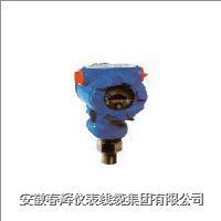 DX133壓力變送器