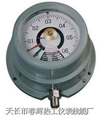 YX-160-B防爆電接點壓力表 YX-160-B