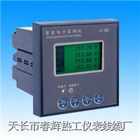 2000A智能電力監測儀 2000A智能電力監測儀
