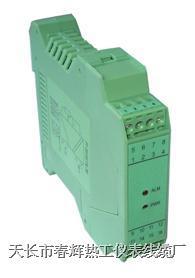電壓/電流轉換模塊 SWP20