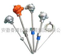 耐磨熱電偶 WRE-230NM WRE-430NM WRE2-630NM