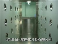風淋室 JXN-1240