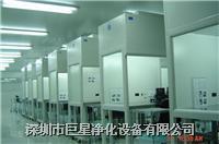 超凈工作臺 JXN-1340