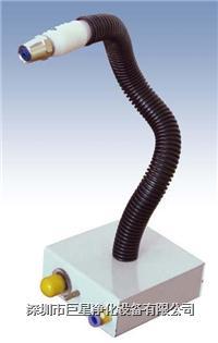 離子風蛇 **凈化-離子風蛇