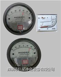空氣壓差計 巨星凈化-空氣壓差計