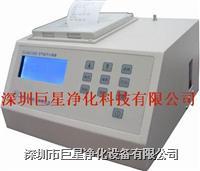 臺式空氣粒子計數器 **-臺式空氣粒子計數器