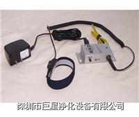 防靜電手腕帶在線監視儀 防靜電手腕帶在線監視儀