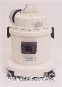 凈化車間專用吸塵器 凈化車間專用吸塵器