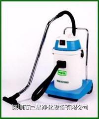 無塵室干濕兩用吸塵器 無塵室干濕兩用吸塵器
