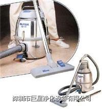 NILFISK GM-80無塵室專用吸塵器 NILFISK GM-80