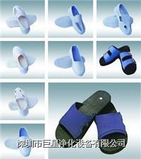 工鞋 **凈化-工鞋