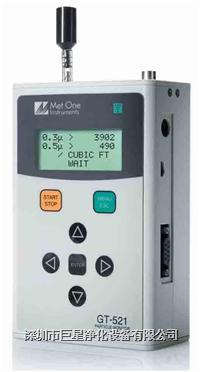 Metone GT521空氣粒子計數器 Metone GT521