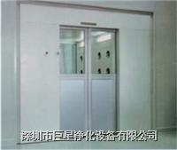貨淋室,貨淋門 JXN-2000