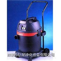 GSAR-1232吸塵器 吸特樂吸塵器