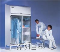 洁净室衣柜