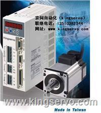 kingservo伺服电机应用于涂覆机