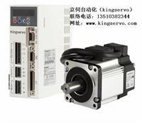 KSDG00221LIP伺服驱动器