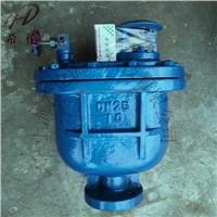 鑄鐵複合式排氣閥