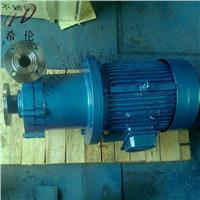 广东省40CQ-20P不锈钢磁力泵
