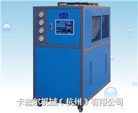 电镀风冷冷冻机