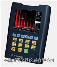 CTS-1008超聲波探傷儀CTS-1008|探傷儀價格特惠