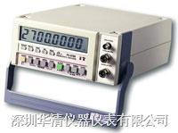 FC2700頻率計計頻器便攜手持台灣路昌深圳代理促銷 FC2700