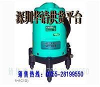 VH800多功能綠光激光水平儀 VH800多功能綠光激光水平儀