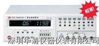 YD2612A-I電容測量儀 YD2612A-I