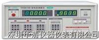 TH2615F型電容測量儀 TH2615F