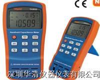 TH2622手持式電容表 TH2622