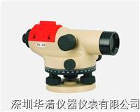 KL-50|KL-50|KL-50自動安平水準儀 KL-50