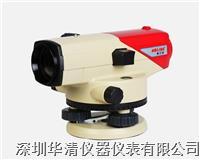 KLD-32A|KLD-32A|KLD-32A自動安平水準儀 KLD-32A