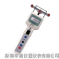 DTMB-20B|DTMB-20B|DTMB-20B便攜數字式張力儀日本新寶(SHIMPO) DTMB-20B