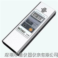 RKS-01|RKS-01|RKS-01表面污染检测仪 RKS-01