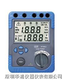 DT-6611回路/PSC測試儀DT-6611 DT-6611 DT-6611