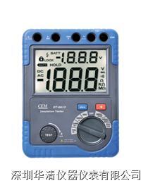 DT-6613絕緣測試儀DT-6613 DT-6613 DT-6613