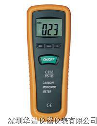 CO-181一氧化碳檢測儀CO-181|CO-181 CO-181