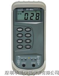 DT-9612型熱電偶測溫儀DT-9612|DT-962 DT-9612