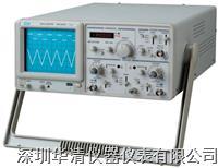 MOS-620FG|MOS-640FG|MOS-650FG帶頻率計標準型示波器 MOS-620FG|MOS-640FG|MOS-650FG