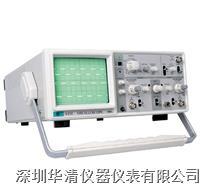 V-212模擬示波器 V-212模擬示波器