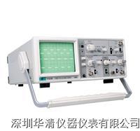 V-5030模擬示波器 V-5030模擬示波器