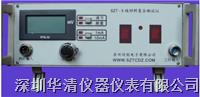 SZT-5矽材料複合測試儀SZT-5 SZT-5 SZT-5