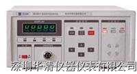 ZC2512 ZC2512A ZC2512B直流低電阻測試儀 ZC2512 ZC2512A ZC2512B