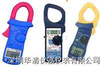 ST-3602數字鉗形電流表ST-3602|ST-3602 ST-3602