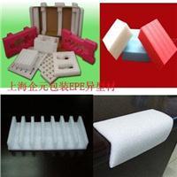 EPE珍珠棉 成型,卷材,棒材,片材