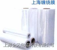 上海纏繞膜 手用,機用