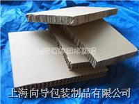 上海蜂窝护角板制造商,护角板 XD