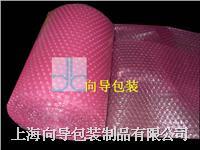 PE氣泡膜,氣墊膜