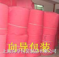 異性珍珠棉加工廠 上海向導包裝公司 珍珠棉